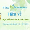 Cùng Muathuoctot Hiểu về thực phẩm chăm sóc sức khỏe