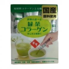 Hanamai Collagen Tea Japan: Trà xanh Collagen Nhật Bản giúp làm sáng và chống lão hóa da, 30 gói