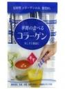 Fish Collagen Hanamai, Collagen Cá làm đẹp da và tóc 30 gói 1500mg