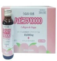 Collagen de Happy- collagen hộp 10 chai dạng nước giúp ngăn chặn quá trình lão hóa cơ thể, 10.000 mg