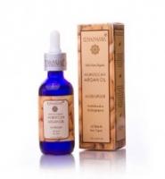 ELMA&SANA® Golden Argan Oil 100% Pure Cold Pressed Virgin Organic Certified By Ecocert- Dầu cung cấp dưỡng chất  cho khuôn mặt, cơ thể, tóc và móng tay, 120 ml