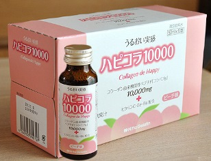 Collagen là gì? collagen có tác dụng gì?