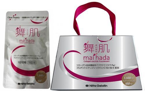Maihada collagen peptide nhật bản – viên uống giúp da săn chắc, giữ ẩm và xóa mụn hiệu quả,180 viên