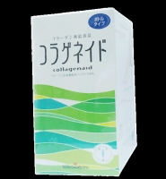 NITTA GELATIN Collagenaid 200g: Bột bổ sung collagen giúp trẻ hóa làn da, 200 gram