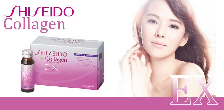 Nước uống bổ sung collagen - shiseido the collagen ex, 50ml