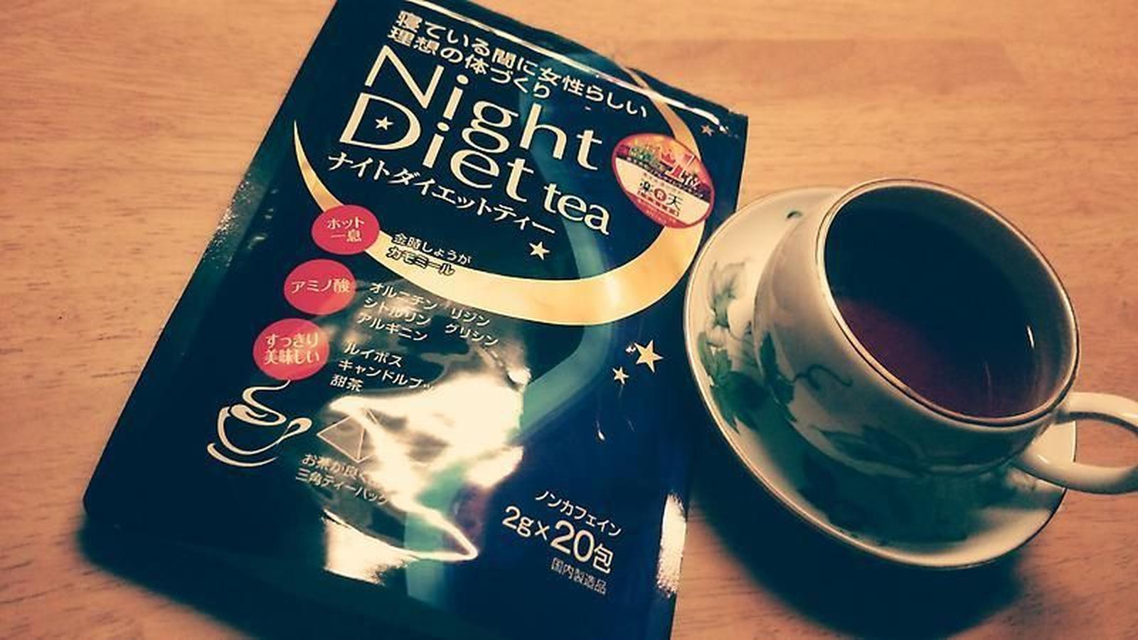 Công dụng trà giảm cân orihiro ban đêm night diet tea