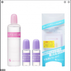 Set Serum HA Hyaluronic Acid Taiyou No Aloe 50ml x 2 chai 10ml của Nhật