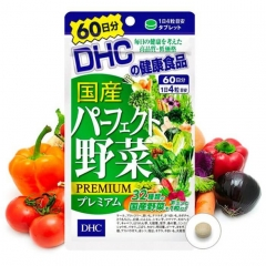 Bổ sung Rau Xanh DHC Perfect Vegetable -Premium Japanese Harvest (60 Ngày)