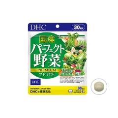 Bổ sung Rau Xanh DHC Perfect Vegetable -Premium Japanese Harvest (30 Ngày)